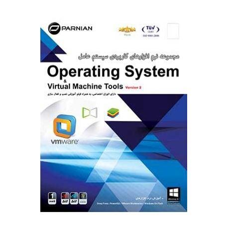 مموعه نرم افزار های کاربری سیستم عامل operating system |قیمت پشت جلد 125000 ریال |1DVD9
