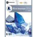 نرم افزار رویت REVIT STRUCTURE 2016 |قیمت پشت جلد 105000ریال |1DVD