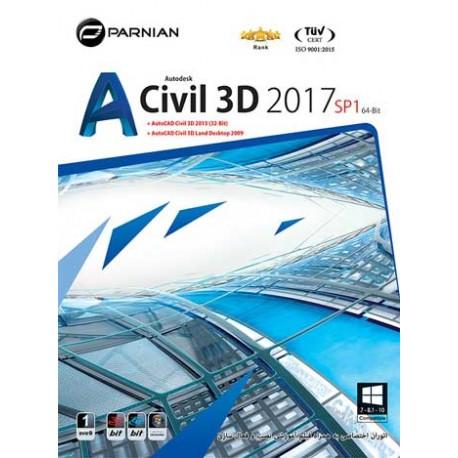 سویل تری دی CIVIL 3D 2017 |قیمت پشت جلد 140000 ریال |1DVD9
