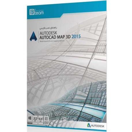اتوکد مپ AUTOCAD MAP 3D 2015 |قیمت پشت جلد 10500 ریال |1DVD