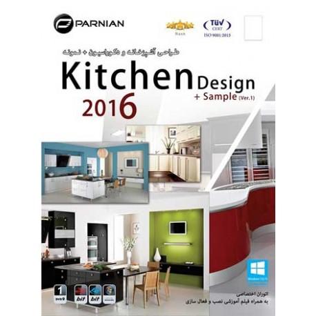 طراحی اشپزخانه و دکوراسیون +نمونه KITCHEN DESIGN 2016 |قیمت پشت جلد 125000 ریال |1DVD9