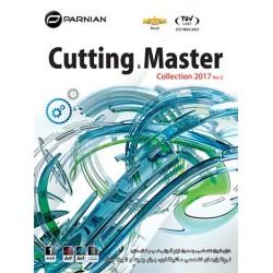 نرم افزار کاتینگ مستر کالکشن CUTTING & MASTER COLLECTION 2017 |قیمت پشت جلد 150000 ریال |1DVD9