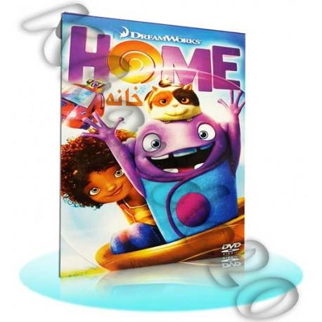 کارتون خانه | HOME , قیمت عمده انیمیشن