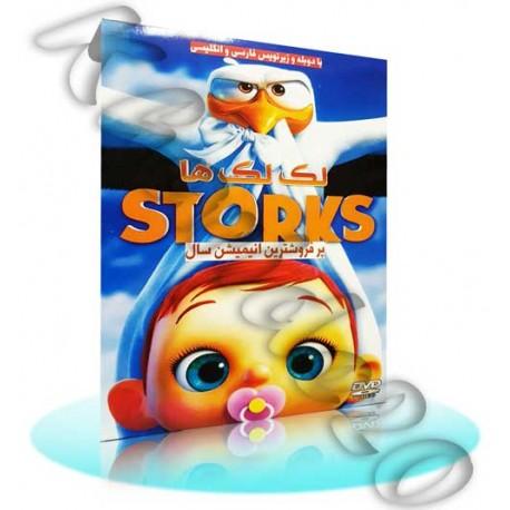 کارتون لک لک ها | STORKS , عمده فروش کارتون , عمده فروش انیمیشن