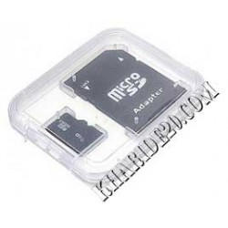 Mini Case |جعبه پلاستیکی مینی کیس رم فله