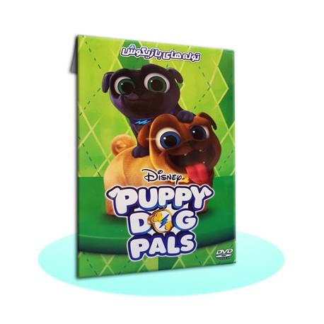 کارتون توله های بازیگوش|PUPPY DOG Pals