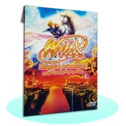 کارتون وینکس در ماجرای جادویی |Winx Magical Adventure