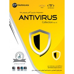 نرم افزار (Antivirus Collection (Ver.19)