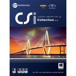 نرم افزار CSi Collection (Ver.18)