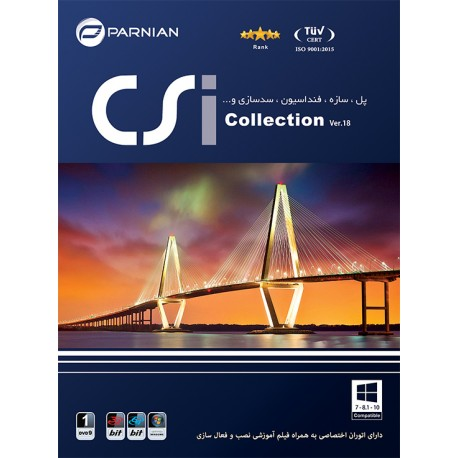 CSi Collection (Ver.18)
