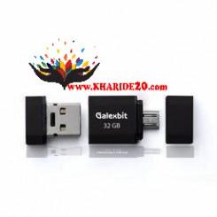 فلش مموری 16GB GalexBit poro
