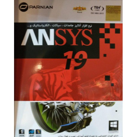 ANSYS Products 19.0 (64-Bit)