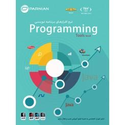 نرم افزار Programming Tools (Ver.8) قیمت پشت جلد : 13000 تومان