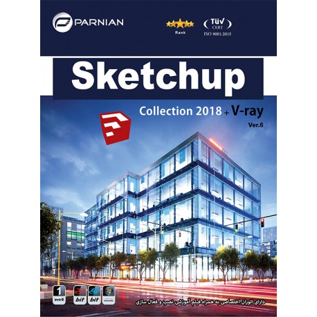 نرم افزار SketchUp 2018 + Collection & V-Ray (Ver.6) قیمت پشت جلد : 14000 تومان