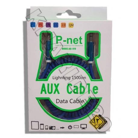 کابل AUX فنری پک دار P-NET KB-819