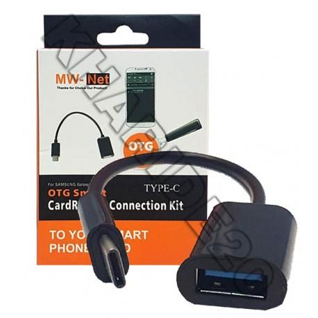 تبدیل مادگی USB به MV-NET Type-C