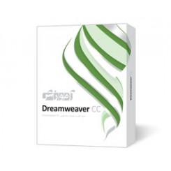 اموزش Dreamweaver CC | قیمت پشت جلد 280000 ریال |2DVD9