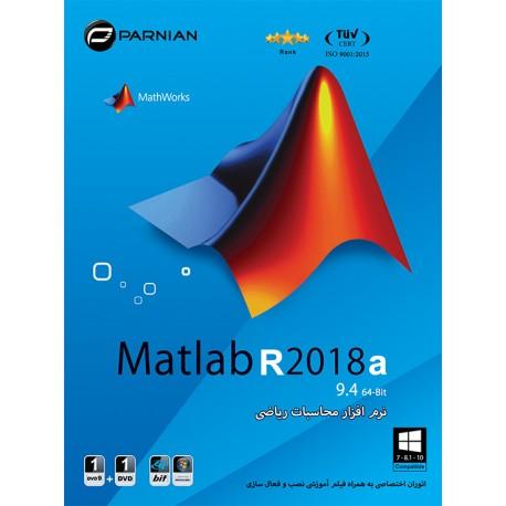 نرم افزار Windows 10 Redstone 4 Version 1803 ) قیمت پشت جلد : 14000 تومان