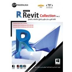 نرم افزار Revit Collection (Ver.2) قیمت پشت جلد : 14000 تومان