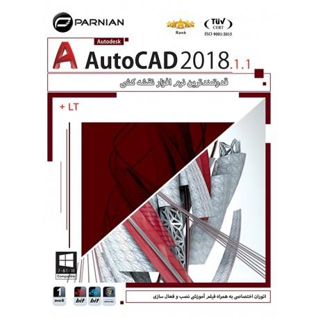 اتوکد 2018 AUTODESK AUTOCAD |قیمت پشت جلد 130000 ریال |1DVD9