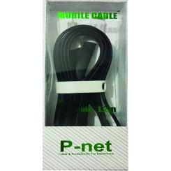 کابل فلت آیفونP-net 101