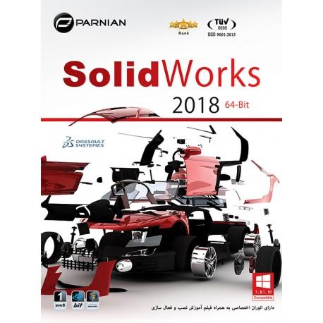 نرم افزار SolidWorks 2018 (64-bit) قیمت پشت جلد 15000 تومان
