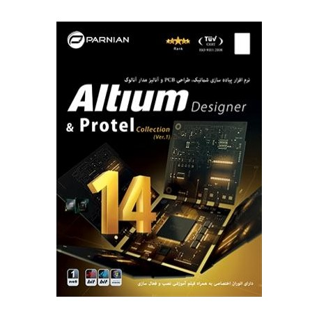 نرم افزار Altium Designer & Protel |قیمت پشت جلد12500تومان