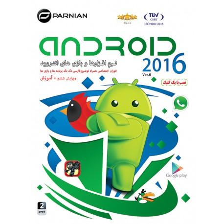 نرم افزار Android 2016 (Ver.6) |قیمت پشت جلد18500 تومان