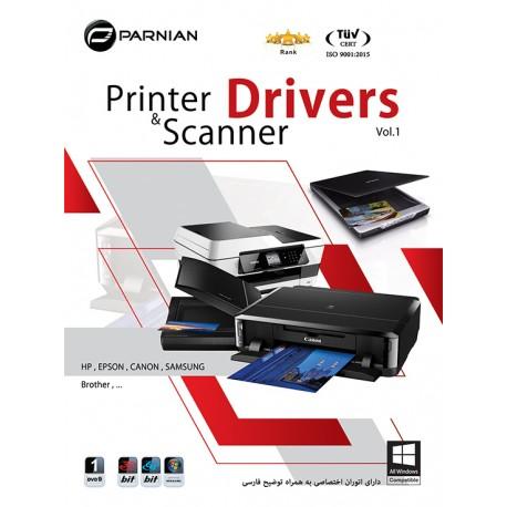 نرم افزار Printer & Scanner Drivers (Vol.1) |قیمت پشت حلد13000