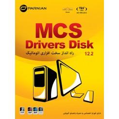 نرم افزار MCS Drivers Disk 12.2.0.1175 |قیمت پشت جلد18500