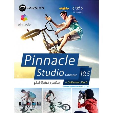 نرم افزار Pinnacle Studio Ultimate 19.1 + Collection (Ver.5) |قیمت پشت جلد12500