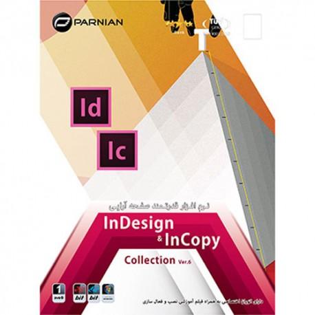 نرم افزار InDesign & InCopy CC 2015.2 + Collection Parnian |قیمت پشت جلد 12500 تومان
