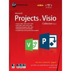 نرم افزار Microsoft Projects & Visio Collection (Ver.3) |قیمت پشت جلد 13000