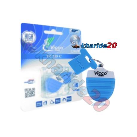 فلش مموری وایکینگ 8 گیگ|VIKING257 8 GB