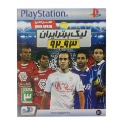 بازی لیگ برتر ایران 92-93 PS1