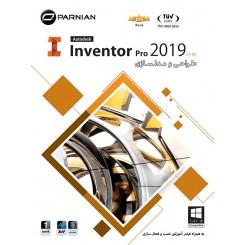 نرم افزار Inventor Pro 2019 (64-bit)