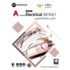نرم افزار AutoCAD Electrical 2019.0.1