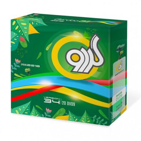 مجموعه نرم افزار KING 49 قیمت پشت جلد75000 تومان
