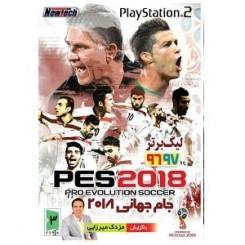 PES 2018 برای PS2 با گزارش مزدک میرزایی به همراه جام جهانی 2018 و لیگ برتر 96- 97