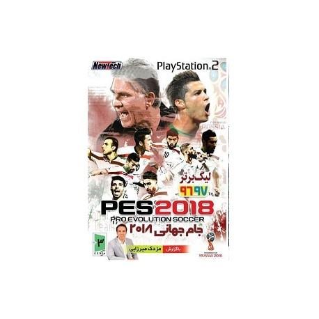 PES2018 برای PS2 لیگ برتر 96-97 با گزارش مزدک میرزایی