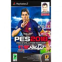 PES2018 برای PS2 با گزارش عادل فردوسی پور لیگ برتر 96- 97