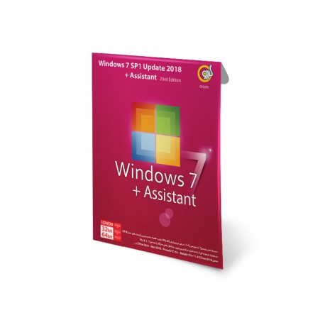 ویندوز Windows 7 SP1 GB Team |تعداد حلقه :1DVD |