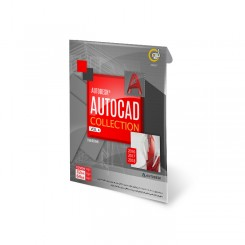 نسخه های مختلف اتوکد پارت چهارم CAD Collection v.4