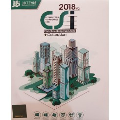 JB-CSi Collection 2018 (Ver.2)