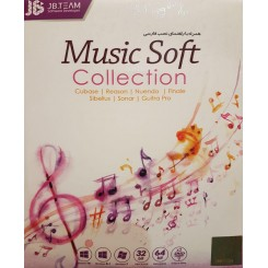 JB - Music soft Colletion