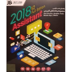 JB - 2DVD9 - ASSISTANT 2018 VER.2 Full Edition