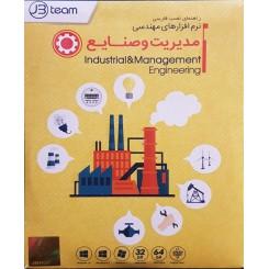 مجموعه نرم افزار مهندسی صنایع و مدیریت |قیمت پشت جلد 18000| JB - 2DVD9