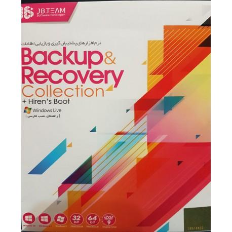 بازیابی اطلاعات و تهیه نسخه پشتبیان Backup & Recovery (Ver.18)