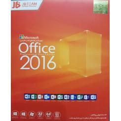 مجموعه آفیس JB -Office 2016
