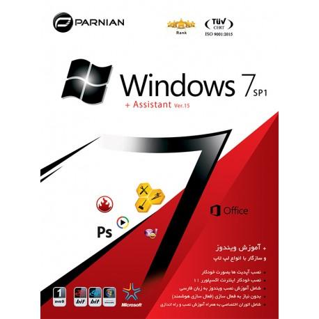 نرم افزار (Windows 7 SP1 + Assistant (Ver.15